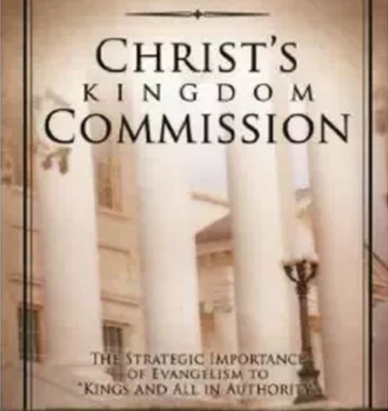 ChristKingdomCommission